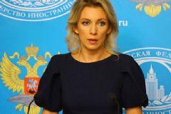Rusya Dışişleri Bakanı: Türkiye İle Suriye Konusunda Yapıcı İşbirliği Görüyoruz