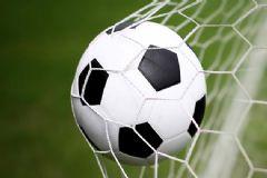 Futbol Dünyası Şokta! Dev Kulübün 5 Kupası Geri Alındı!