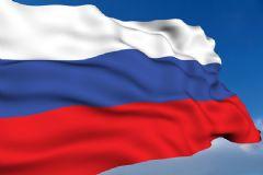 Rusya, BMGK'da O Kararı Veto Etti