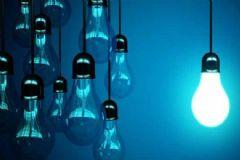 İstanbul'da Bu Semtlerde Elektrik Kesintisi Yaşanacak