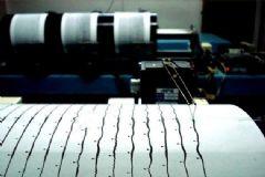 Afyonkarahisar'ın Dinar İlçesi'nde Deprem