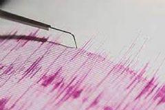 Tokat'ta 3,6 Büyüklüğünde Deprem