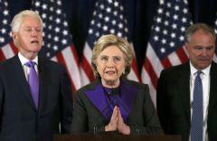 Hillary Clinton'dan İlk Açıklama Geldi