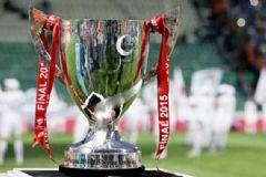 Türkiye Kupası Maçlarını Yayınlayacak Kanal Belli Oldu