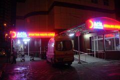 İstanbul Esenyurt'ta Domuz Gribi Şüphesi!