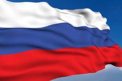 Rusya'dan Saldırı İle İlgili Açıklama