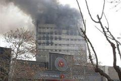 İran'da 15 Katlı Bina Çöktü!.. 30 İtfaiyeci Hayatını Kaybetti